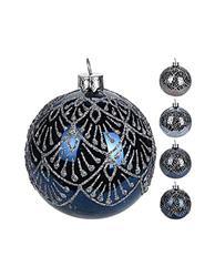 Vianočná guľa, zdobená